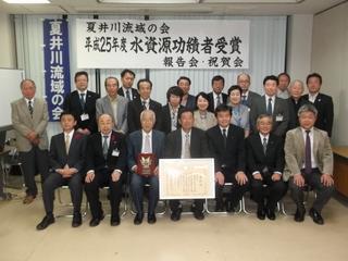 DSCF0224.jpg